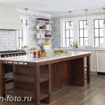фото Интерьер современной кухни 21.01.2019 №024 - modern kitchen - design-foto.ru