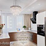 фото Интерьер современной кухни 21.01.2019 №029 - modern kitchen - design-foto.ru