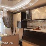 фото Интерьер современной кухни 21.01.2019 №032 - modern kitchen - design-foto.ru