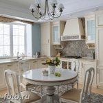 фото Интерьер современной кухни 21.01.2019 №036 - modern kitchen - design-foto.ru