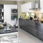 фото Интерьер современной кухни 21.01.2019 №037 - modern kitchen - design-foto.ru