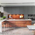 фото Интерьер современной кухни 21.01.2019 №044 - modern kitchen - design-foto.ru