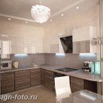фото Интерьер современной кухни 21.01.2019 №048 - modern kitchen - design-foto.ru