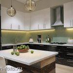 фото Интерьер современной кухни 21.01.2019 №049 - modern kitchen - design-foto.ru