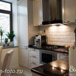 фото Интерьер современной кухни 21.01.2019 №052 - modern kitchen - design-foto.ru