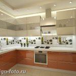 фото Интерьер современной кухни 21.01.2019 №055 - modern kitchen - design-foto.ru