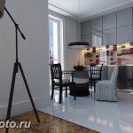 фото Интерьер современной кухни 21.01.2019 №057 - modern kitchen - design-foto.ru