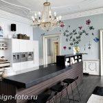 фото Интерьер современной кухни 21.01.2019 №070 - modern kitchen - design-foto.ru