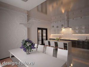 фото Интерьер современной кухни 21.01.2019 №089 - modern kitchen - design-foto.ru