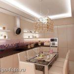 фото Интерьер современной кухни 21.01.2019 №093 - modern kitchen - design-foto.ru