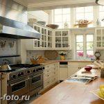 фото Интерьер современной кухни 21.01.2019 №108 - modern kitchen - design-foto.ru