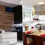фото Интерьер современной кухни 21.01.2019 №114 - modern kitchen - design-foto.ru