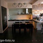 фото Интерьер современной кухни 21.01.2019 №115 - modern kitchen - design-foto.ru