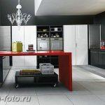 фото Интерьер современной кухни 21.01.2019 №117 - modern kitchen - design-foto.ru