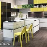 фото Интерьер современной кухни 21.01.2019 №119 - modern kitchen - design-foto.ru
