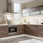 фото Интерьер современной кухни 21.01.2019 №141 - modern kitchen - design-foto.ru