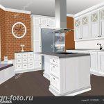 фото Интерьер современной кухни 21.01.2019 №148 - modern kitchen - design-foto.ru