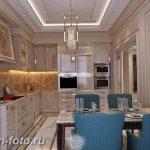 фото Интерьер современной кухни 21.01.2019 №150 - modern kitchen - design-foto.ru