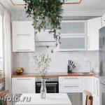 фото Интерьер современной кухни 21.01.2019 №163 - modern kitchen - design-foto.ru
