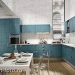 фото Интерьер современной кухни 21.01.2019 №168 - modern kitchen - design-foto.ru