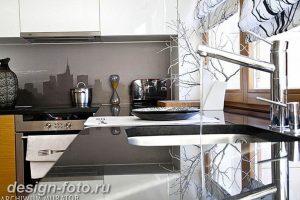 фото Интерьер современной кухни 21.01.2019 №172 - modern kitchen - design-foto.ru
