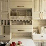 фото Интерьер современной кухни 21.01.2019 №173 - modern kitchen - design-foto.ru
