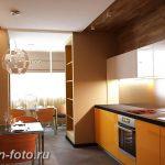 фото Интерьер современной кухни 21.01.2019 №182 - modern kitchen - design-foto.ru