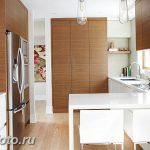 фото Интерьер современной кухни 21.01.2019 №203 - modern kitchen - design-foto.ru