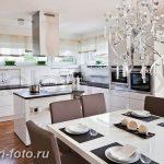 фото Интерьер современной кухни 21.01.2019 №205 - modern kitchen - design-foto.ru