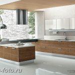 фото Интерьер современной кухни 21.01.2019 №207 - modern kitchen - design-foto.ru