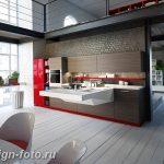 фото Интерьер современной кухни 21.01.2019 №208 - modern kitchen - design-foto.ru