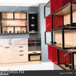 фото Интерьер современной кухни 21.01.2019 №218 - modern kitchen - design-foto.ru