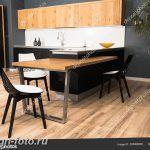 фото Интерьер современной кухни 21.01.2019 №221 - modern kitchen - design-foto.ru