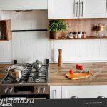 фото Интерьер современной кухни 21.01.2019 №224 - modern kitchen - design-foto.ru