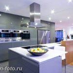 фото Интерьер современной кухни 21.01.2019 №233 - modern kitchen - design-foto.ru