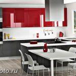 фото Интерьер современной кухни 21.01.2019 №236 - modern kitchen - design-foto.ru