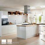 фото Интерьер современной кухни 21.01.2019 №237 - modern kitchen - design-foto.ru