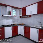 фото Интерьер современной кухни 21.01.2019 №243 - modern kitchen - design-foto.ru