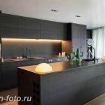 фото Интерьер современной кухни 21.01.2019 №247 - modern kitchen - design-foto.ru