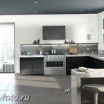 фото Интерьер современной кухни 21.01.2019 №252 - modern kitchen - design-foto.ru