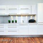 фото Интерьер современной кухни 21.01.2019 №260 - modern kitchen - design-foto.ru
