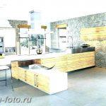 фото Интерьер современной кухни 21.01.2019 №261 - modern kitchen - design-foto.ru