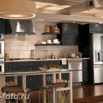 фото Интерьер современной кухни 21.01.2019 №263 - modern kitchen - design-foto.ru