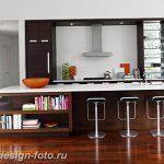 фото Интерьер современной кухни 21.01.2019 №264 - modern kitchen - design-foto.ru