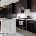 фото Интерьер современной кухни 21.01.2019 №265 - modern kitchen - design-foto.ru