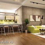 фото Интерьер современной кухни 21.01.2019 №271 - modern kitchen - design-foto.ru