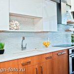 фото Интерьер современной кухни 21.01.2019 №274 - modern kitchen - design-foto.ru