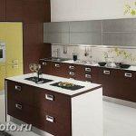 фото Интерьер современной кухни 21.01.2019 №282 - modern kitchen - design-foto.ru
