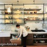 фото Интерьер современной кухни 21.01.2019 №284 - modern kitchen - design-foto.ru