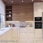 фото Интерьер современной кухни 21.01.2019 №287 - modern kitchen - design-foto.ru